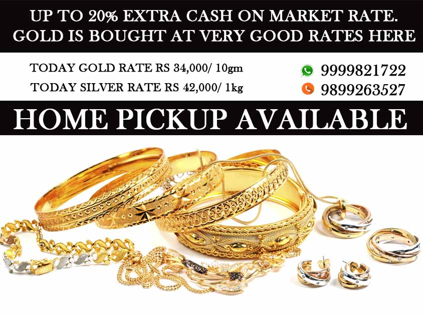 places to sell gold jewelry