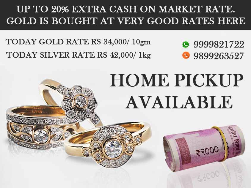 exchange gold for cash