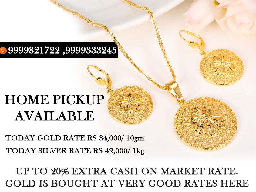 Cash For Silver In Gurgaon