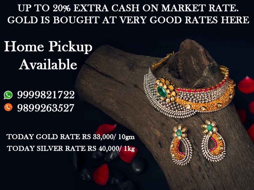 Best Price Selling Gold Jewelry