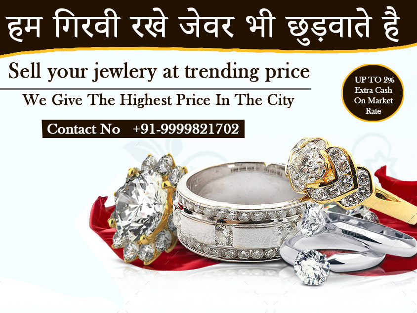 Sell old gold jewelry near me