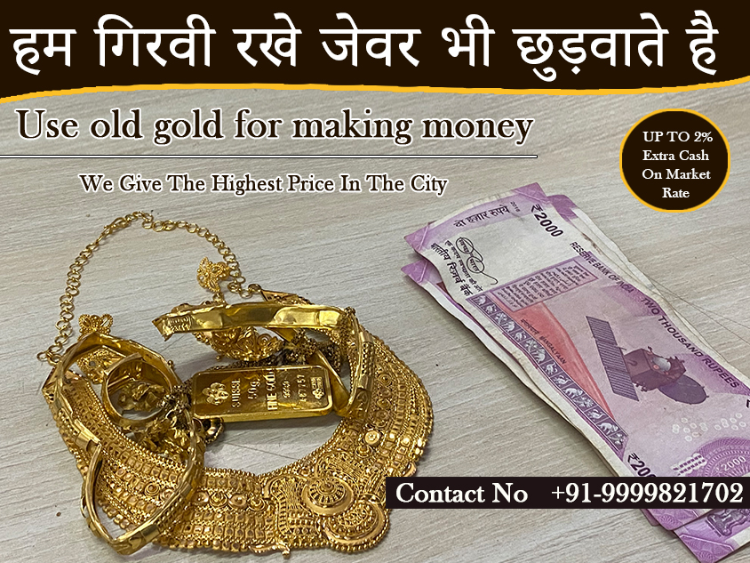 Places to sell gold near me