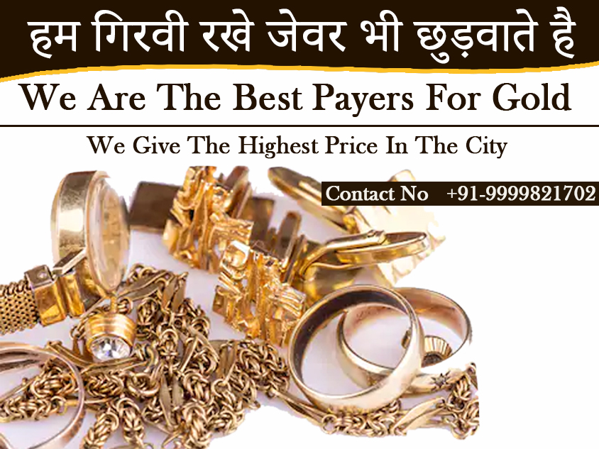Sell gold jewelry near me